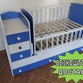 кроватка 2в1 \ Бесплатная доставка
