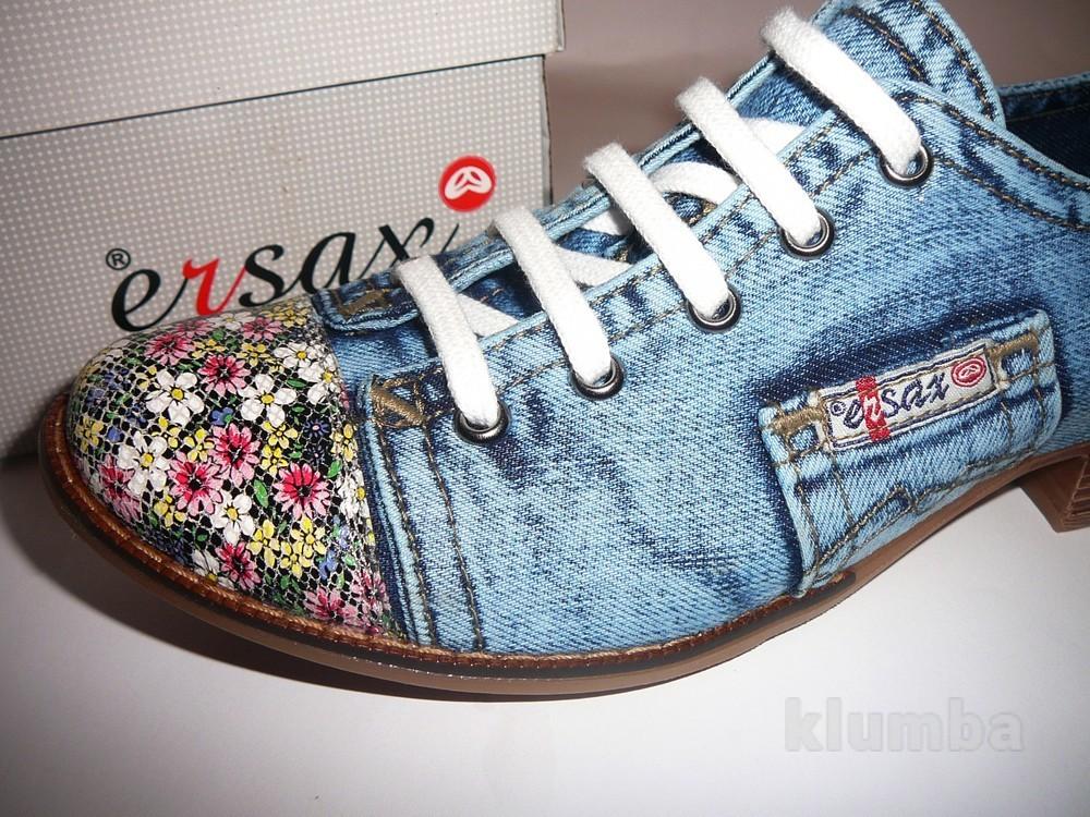 Обувь джинса интернет магазин