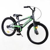Велосипед двухколесный Flash 20  T-22043