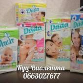 Польские памперсы фирмы Дада, аналог Pampers Active Baby