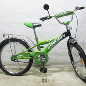 Двухколесный велосипед explorer 20