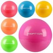 Мяч для фитнеса, 85 см диаметр.