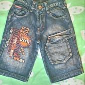 Удлиненные шорты на мальчика 7 -8 лет ( 122 -128)