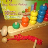 Шнуровка-пирамидка. Многофункциональная игрушка.