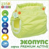 Многоразовый подгузник Экопупс Premium Aктиве, комплект , 15+ кг