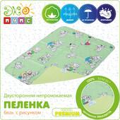 Детская непромокаемая пеленка Premium, бязь с рисунком 65*90