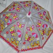 Зонтик зонт для девочки с яркими бабочками матовый полу прозрачный грибком