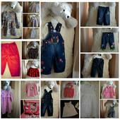 Одежда на маленькую Принцессу 0-2 года