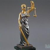 Юридические услуги. Правовая помощь онлайн.