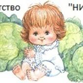 Няня для девочки 5 лет, Гореничи