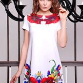 Летнее платье Маки