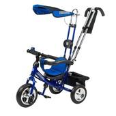 Mini Trike LT950 Трехколесный велосипед