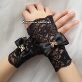 Митенки-перчатки для принцессы!