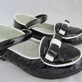 Хит цена туфли 33р на 19,5 см