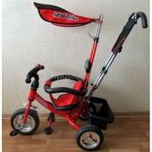 Акция Велосипед, оригинал, трехколесный Mini Trike Lt950, непробиваемые колеса