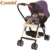очень легкая коляска Combi Mechacal Handy DC (Япония) purple бесплатная доставка