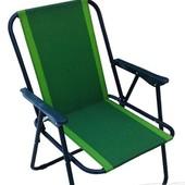 Кресло раскладное для сада,дачи и рыбалки.Цена актуальна