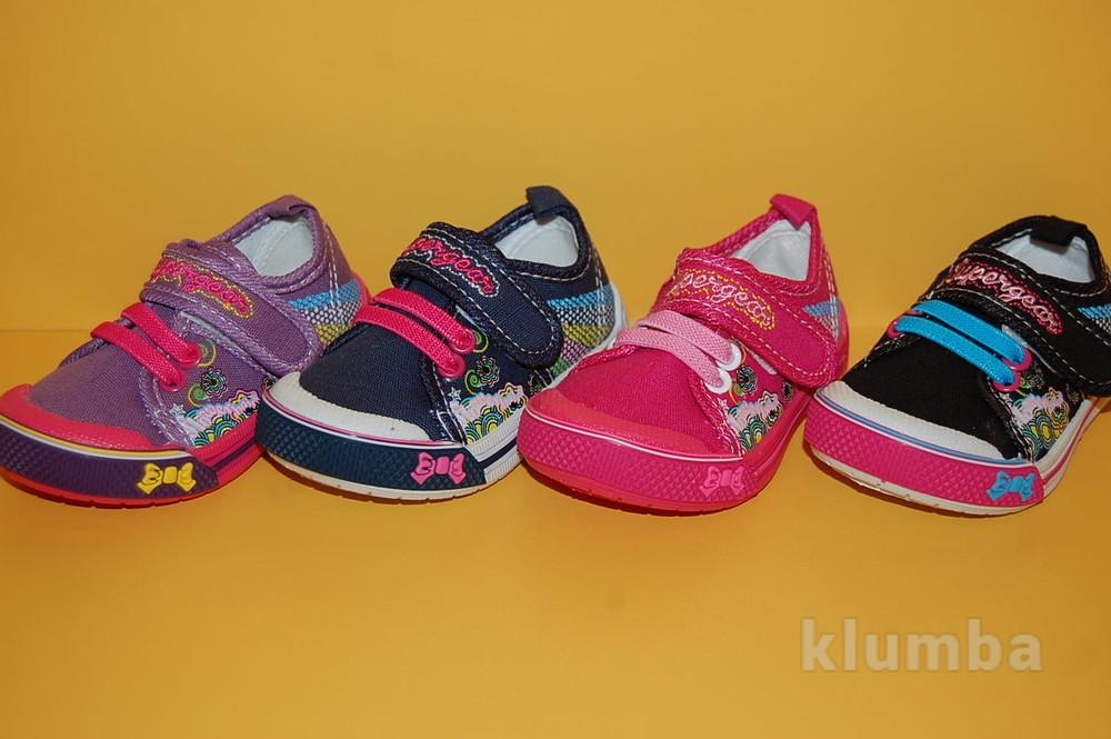 Детские кеды на девочку тм super gear код 9953 размеры 26-31 фото №1