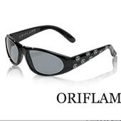 Детские 5-9 лет солнцезащитные очки «Твоя игра»  от Орифлейм