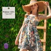 Короткие летние платья женские размер от 40 по 56