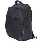 рюкзак-портфель №17