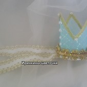Корона для принцессы от рождения