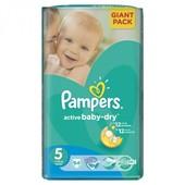 памперс Pampers Active Baby памперсы подгузники актив беби от 10шт. 350грн