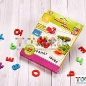 Карточки для обучения «Фрукты-ягоды-овощи» (укр)