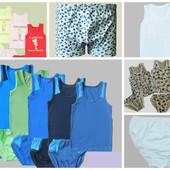 Майки, трусы, комплекты нижнего белья для мальчиков и девочек от 9 грн