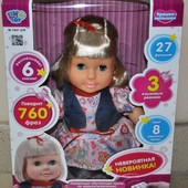 Кукла «Кристина» M 1447 U/R на радиоуправлении