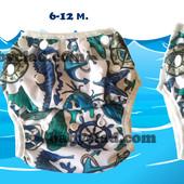 Подгузники для плавания и бассейна многоразовые
