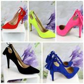 замшевые женские туфли с бахромой