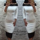 Платье с открытыми плечами. В расцветках С и М (3