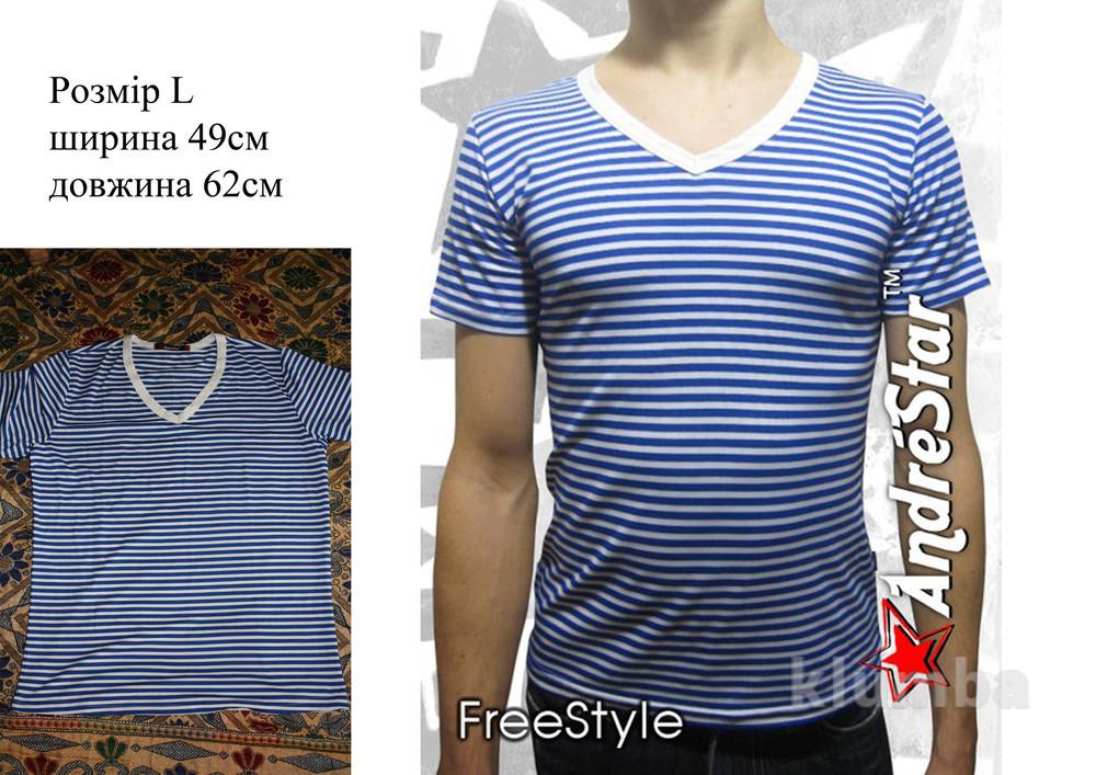 Чоловічі футболки (віскоза) фото №1