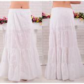 Красивая белая, длинная юбка