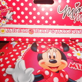 День народження в стилі Мінні Маус (Minnie Mouse). Гірлянда та трубочки.