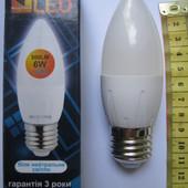 Лампа светодиодная 6W=50W свеча нейтральный свет обычный цоколь