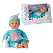Кукла интерактивные!Испания.