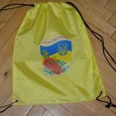 Сумка рюкзак для обуви или сменки формы для пасочек и игрушек