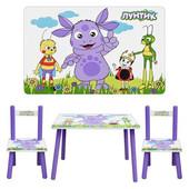 Детский столик М 1432 Лунтик