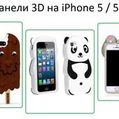 Чехол / панель 3D (силикон) на iPhone 5 / 5s.
