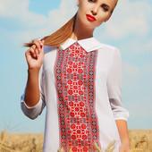 Вышиванка блуза Тамила