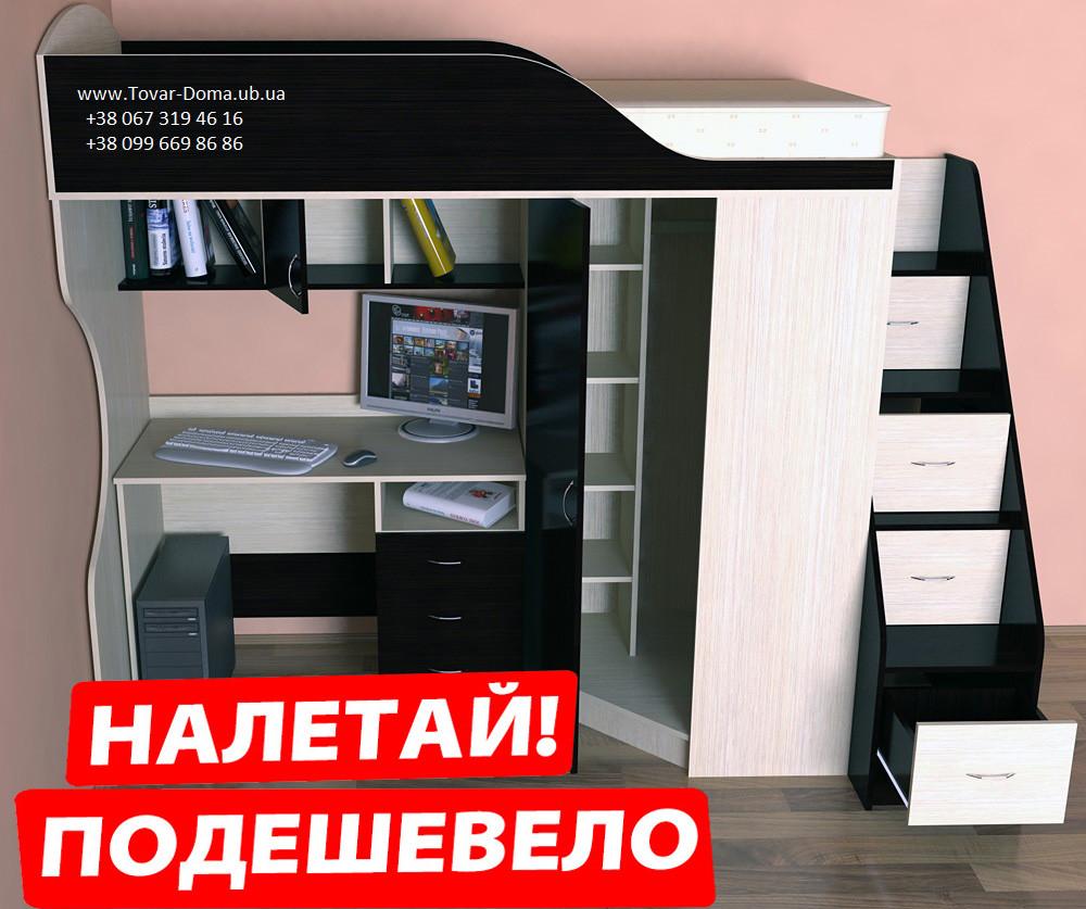 Бесплатно доставим кровать со столом и шкафом фото №1