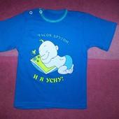 новая футболка 6-12мес.