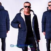 Очень тёплая зимняя куртка 2 цвета