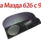 Недорогие полки оригинального дизайна под динамики на на Mazda 626 с 88 по 97года украсят салон авто