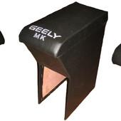 Подлокотник для Geely MK Великолепное качество!