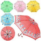 Зонт детский Выбор
