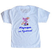 Именная футболка с Лунтиком !