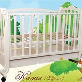 Трия Ксения New детская кроватка с ящиком
